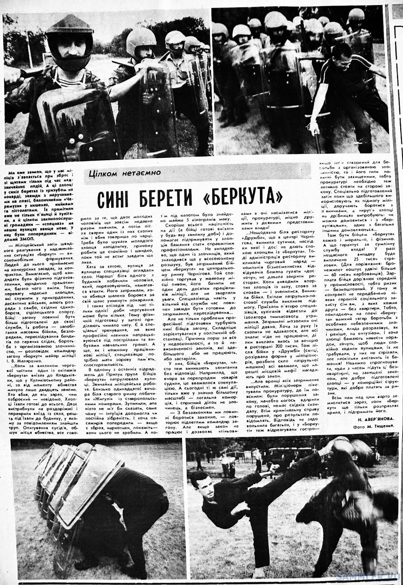 gr_09.07.2014_press_third_part_27.JPG