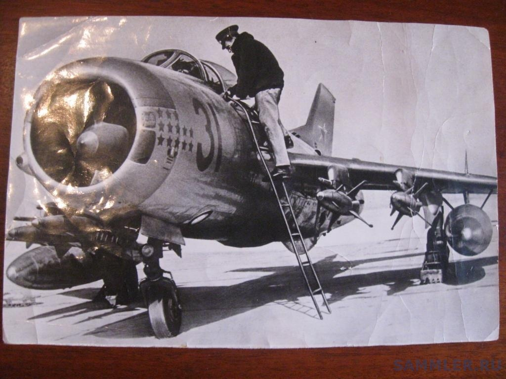 MIG-19 31 1963.jpg