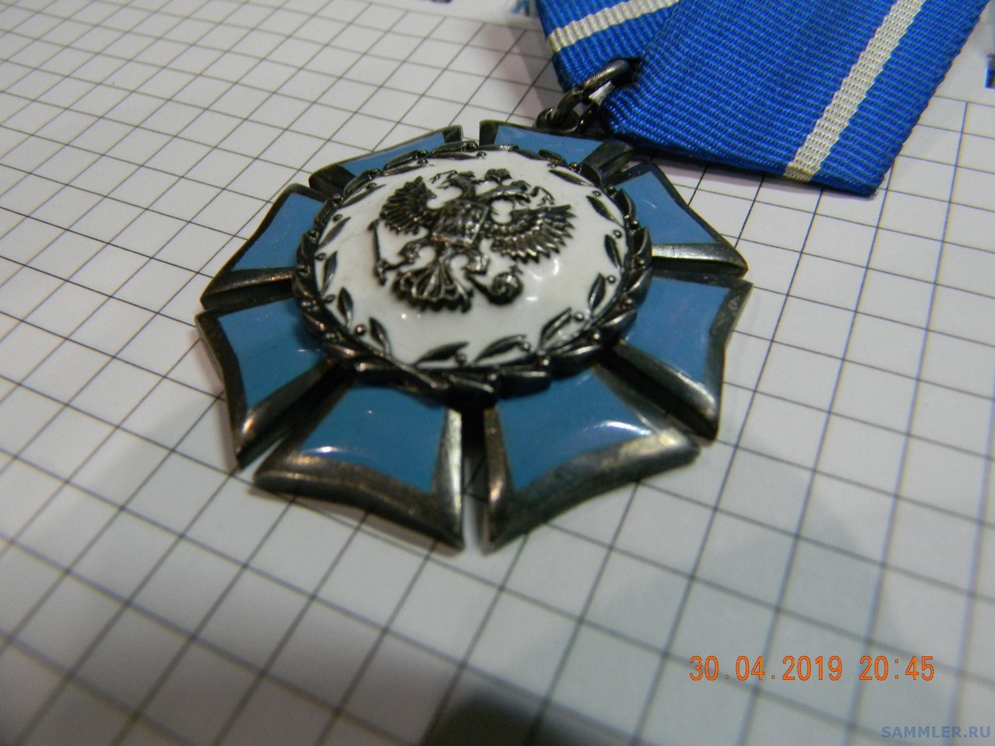 DSCN1358.JPG