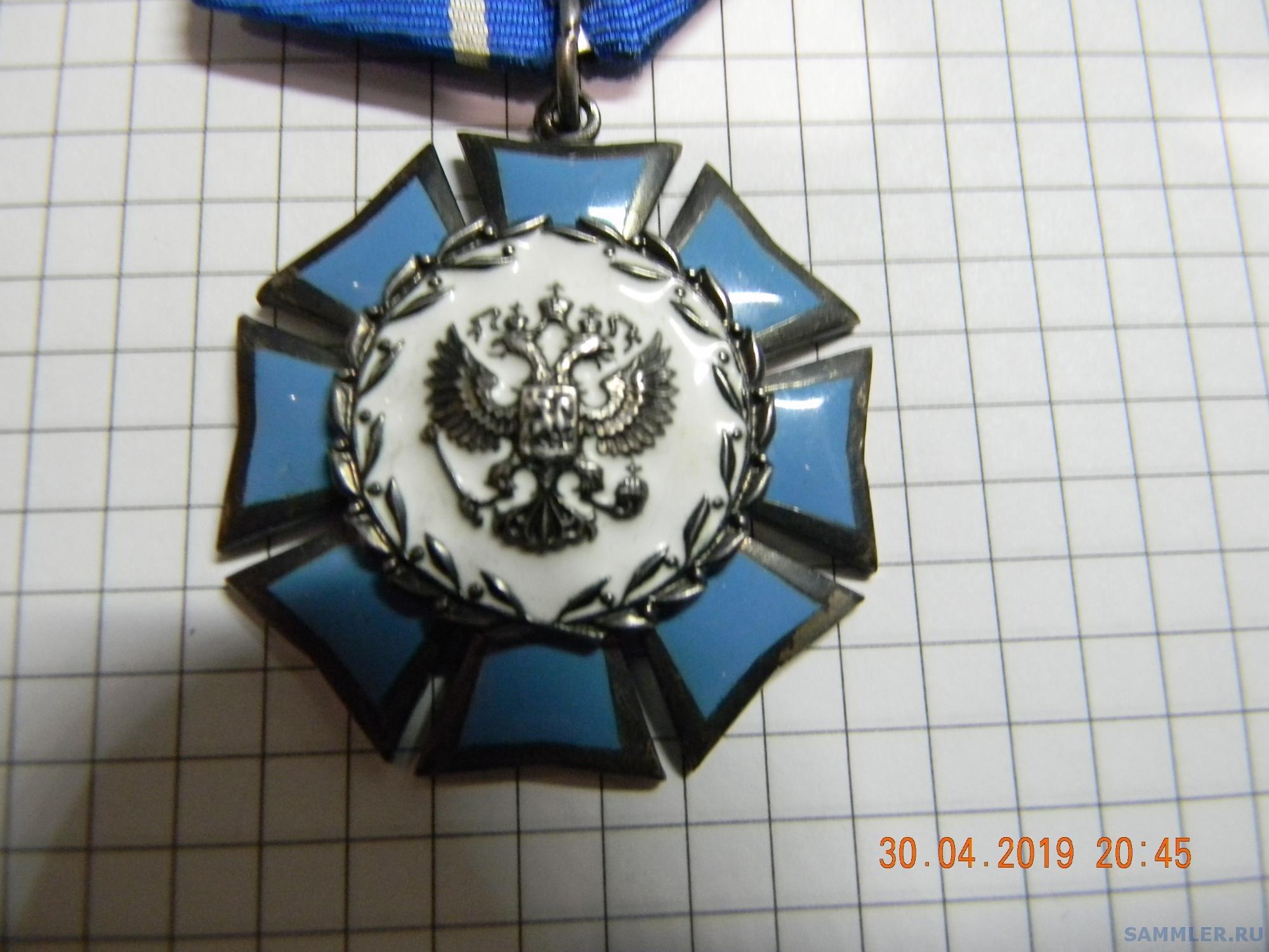 DSCN1355.JPG