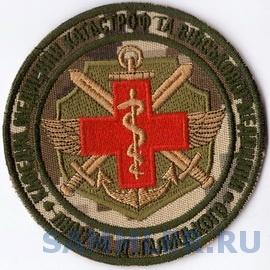 КМКиВМ ЛНМУ+.jpg
