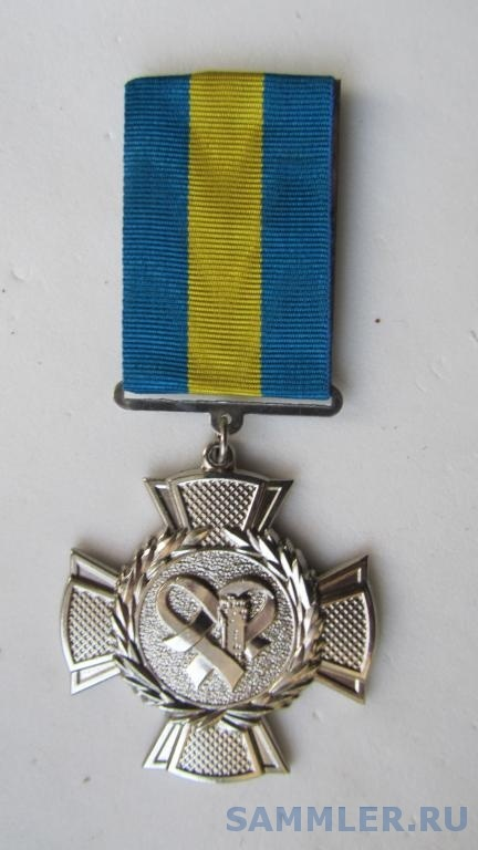 medal_khrest_miloserdja_aeroport_kiborgi.jpg