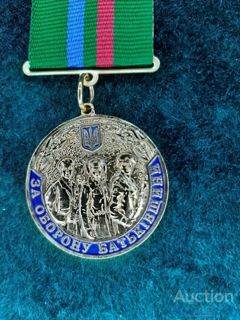 medal_za_oboronu_batkivshchini_blank_dlja_uchasnikiv_ato_ta_oos (3).jpg