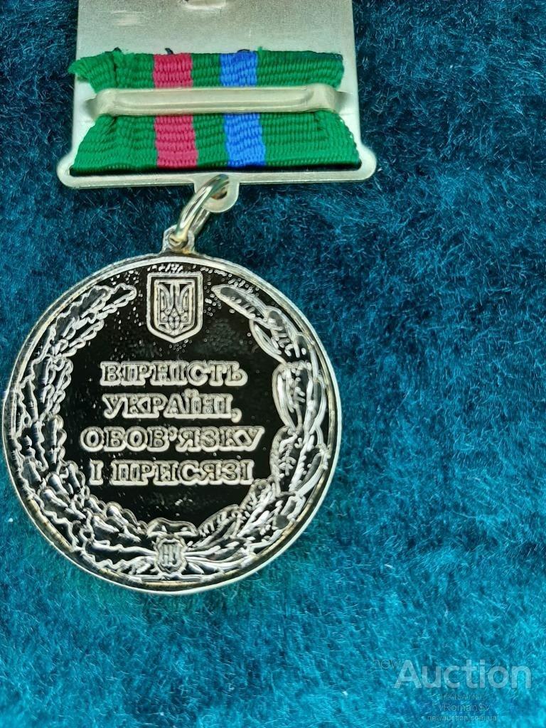 medal_za_oboronu_batkivshchini_blank_dlja_uchasnikiv_ato_ta_oos (4).jpg