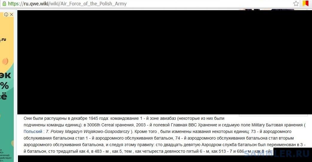 483 БАО на польском сайте.JPG