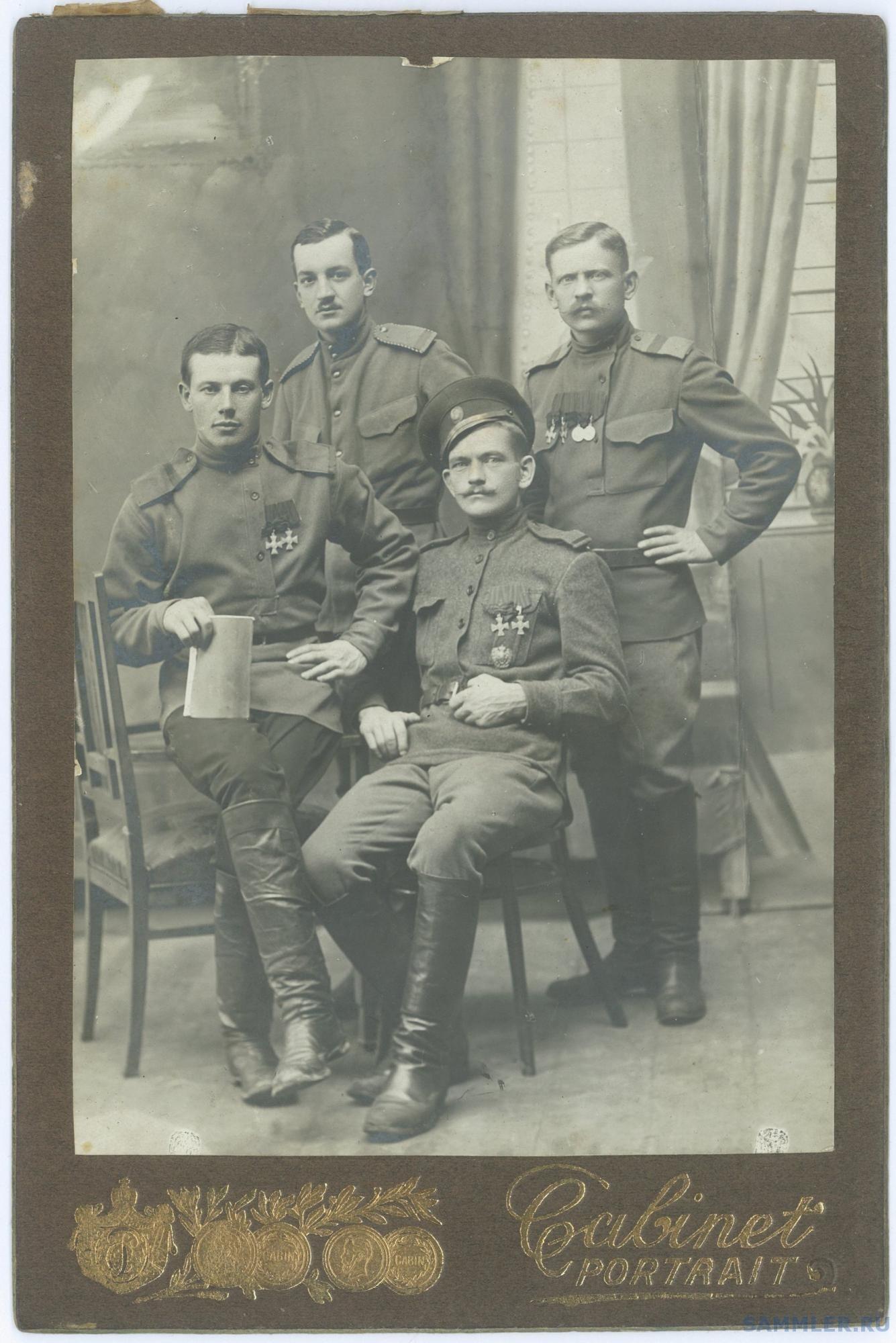 на добрую память Яковлевым от Алексея Макаровича Смирнова – 9 мая 1917года Фотография Кригера в Старой Руссе.jpg