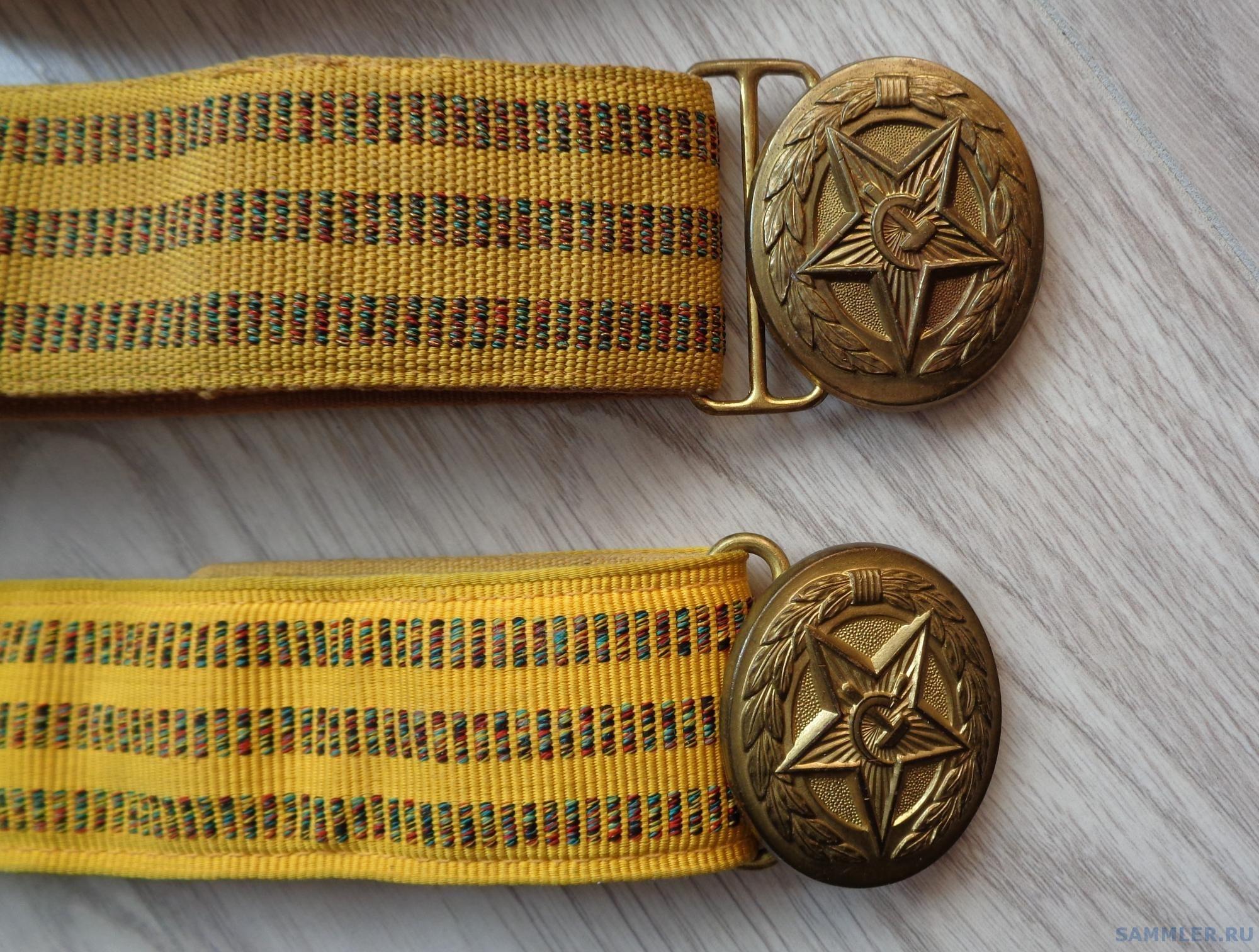 Кортиковое снаряжение общевойсковое ВС СССР образца 1955г (6).JPG