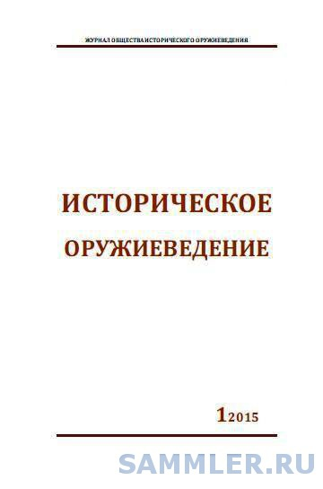 IO-1-1-обложка.jpg