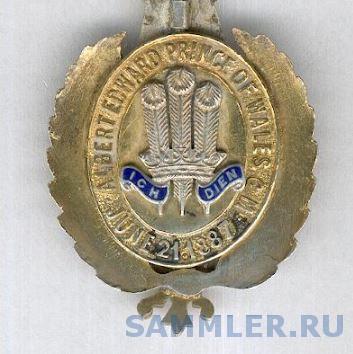 Медаль 1837-1887_реверс.JPG