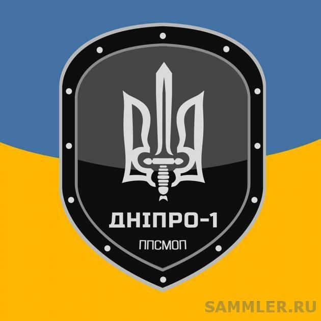 dnepr-1-stroit-bespilotniki-dlya-fronta-foto_1.jpeg