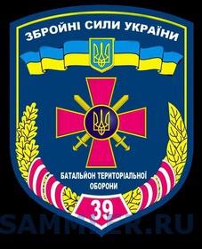 39_БТО_«Днiпро-2».jpg