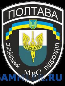 Полтава.png