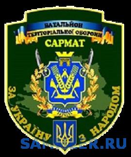 21-BTrO_Sarmat.png