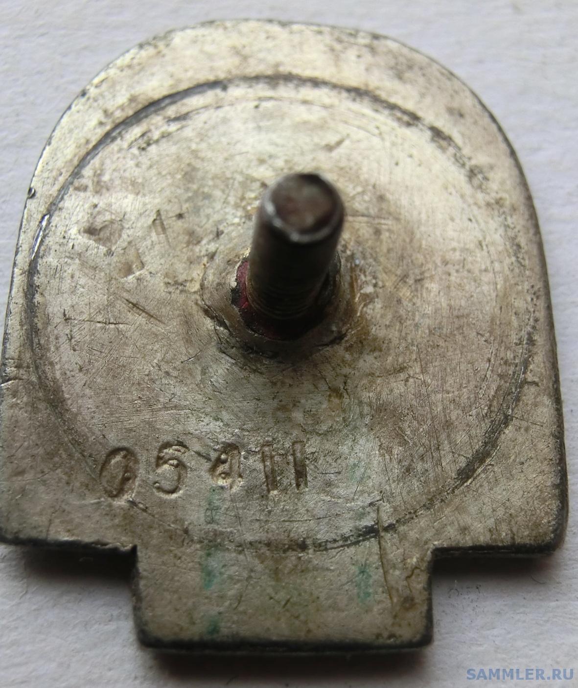 CIMG5387.JPG
