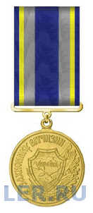 Ukraine-Defender_of_the_Motherland_Medal.PNG