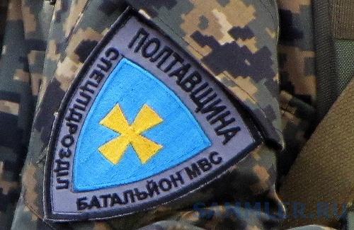 БПСМОН УМВД в Полтавской области «Полтавщина».jpg