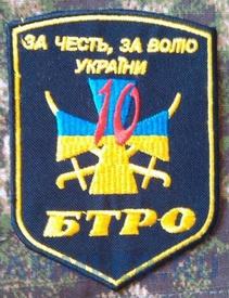 10-й батальйон територіальної оборони ЗСУ «Полісся» Житомирської області.jpg