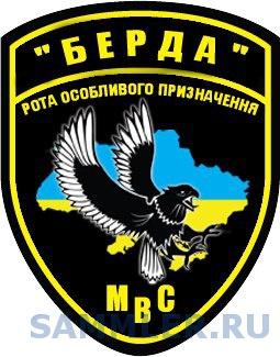 РПСМОН ГУМВД  в Запорожской области «Бреда» .jpg
