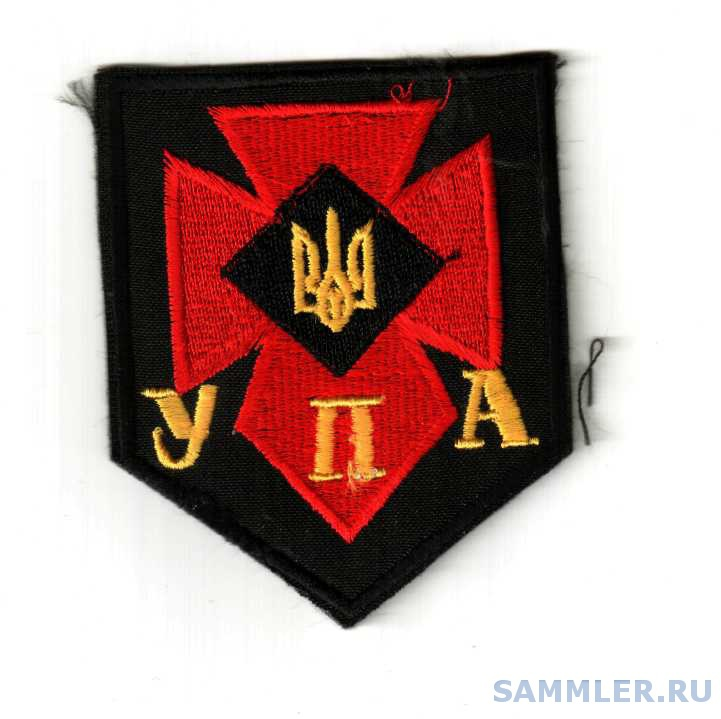 Батальон Сич (УПА).jpg