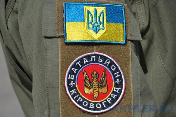 БПСМОН УМВД в Кировоградской обл. «Кіровоград».jpg