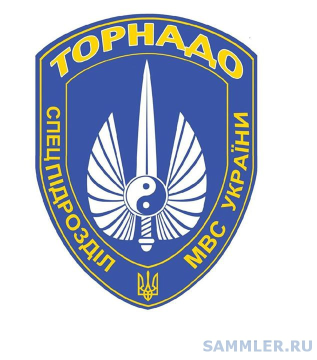 БПСМОН ГУМВД  в Запорожской области «Торнадо» .jpg