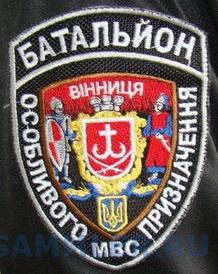 Vinnytsya2.jpg