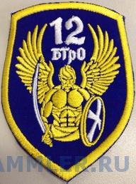 12-й батальйон територіальної оборони м. Києва.jpg