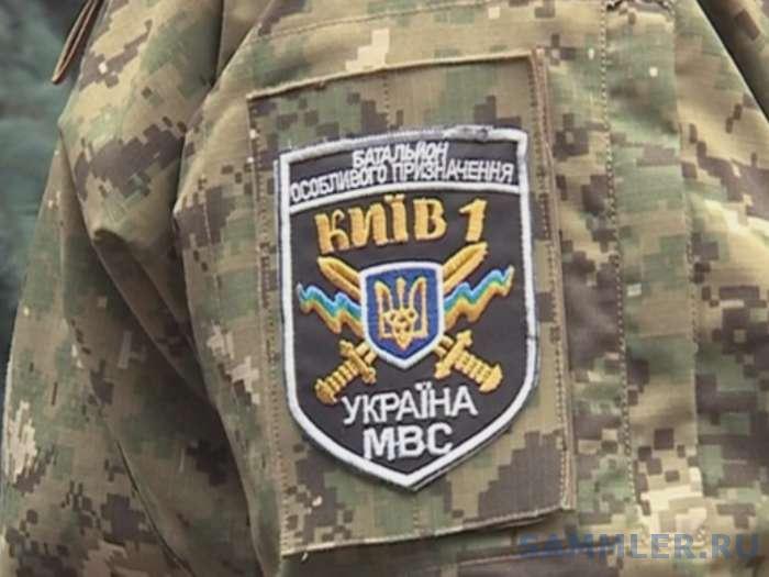 БПСМОН ГУМВД в г. Киеве ««Київ-1»» (пример ношения) .jpg