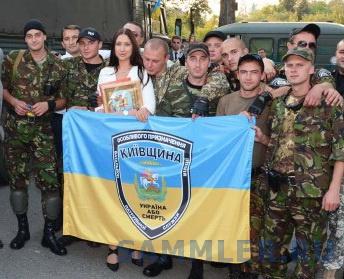 Батальйон патрульної служби міліції особливого призначення «Київщина».jpeg