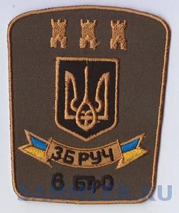 6 БТО (Тернополь).jpg
