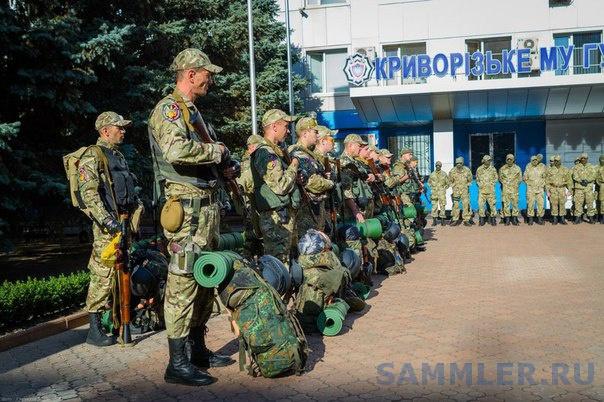 БПСМОН ГУМВД в Днепропетровской обл. «Кривбас»  (фото5).jpg