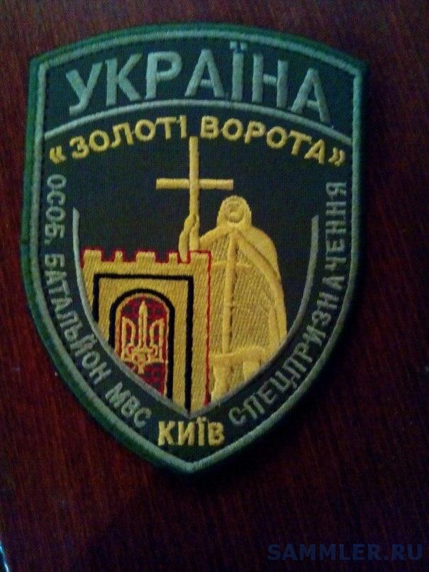 БПСМОН  ГУМВД  в г. Киеве «Золотые Ворота»2.jpg