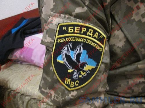 РПСМОН ГУМВД  в Запорожской области «Бреда» (фото).jpg
