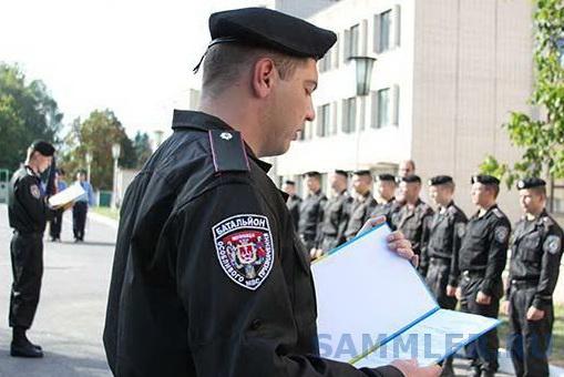 Vinnytsya.jpg