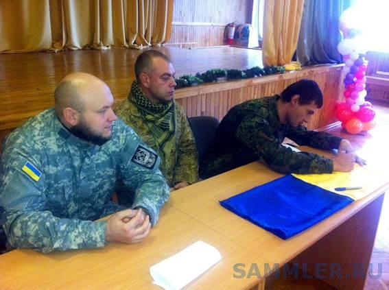 БПСМОН ГУМВД  в г. Киеве ««Київ-2»   (фото2).jpg