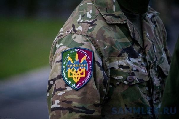 БПСМОН ГУМВД в Днепропетровской обл. «Кривбас»  (фото2).jpg