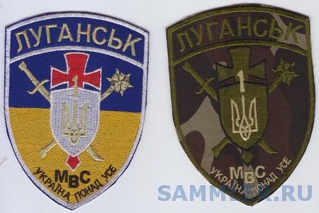 Луганск 4+.jpg