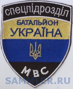 Украина+.jpg