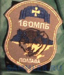 16 омпб 1.jpg