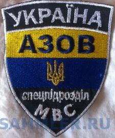 Азов 1+.jpg