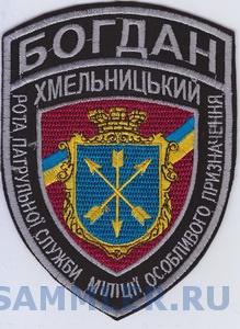 Богдан 1+.jpg