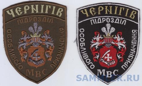 Чернигов+.jpg