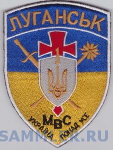 Луганск 1+.jpg