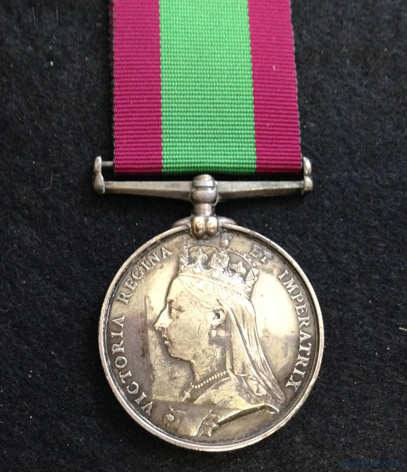 Afghan War 1878-90 medal Pte.Atkins-averJPG.JPG