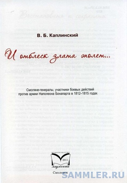 кни2.jpg