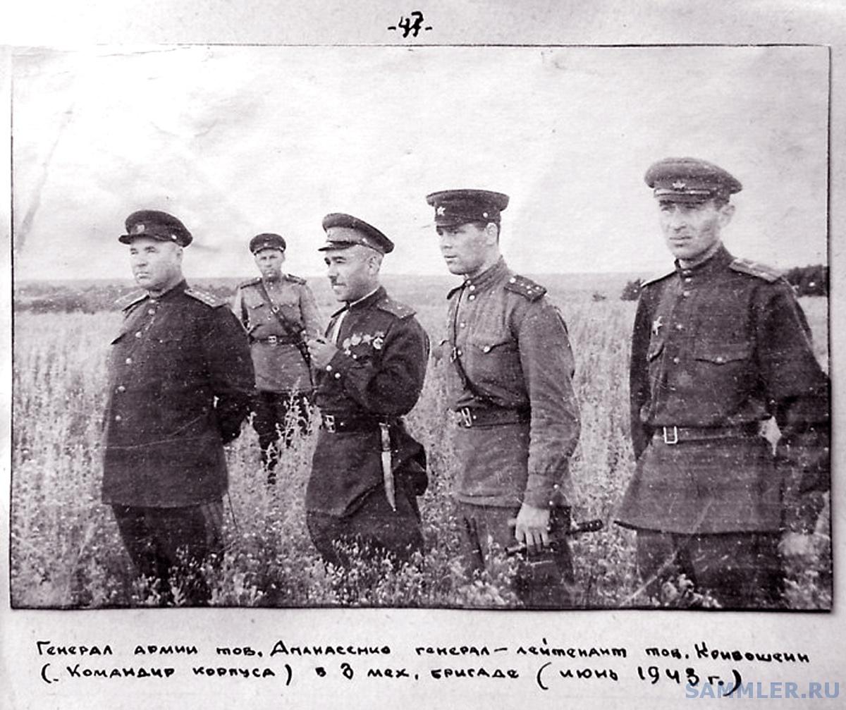 Lepatenkov12SAM.jpg