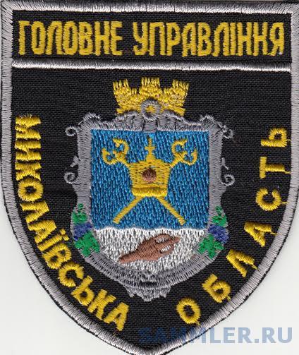 полиция Н.-1.jpg
