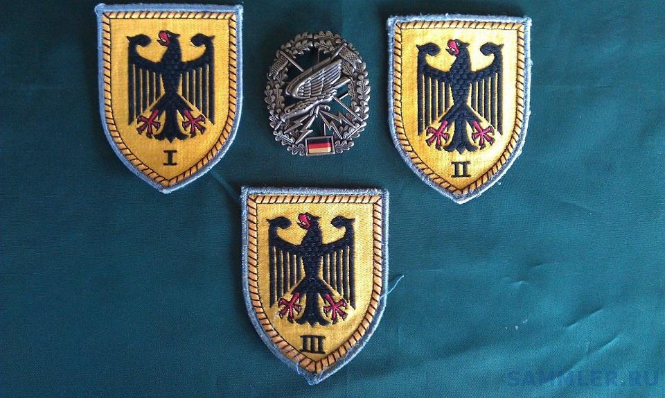 LRRP germany.jpg