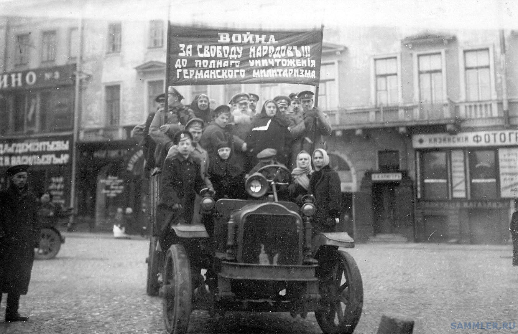 White TAD Petrograd 1917_17_April_1.jpg