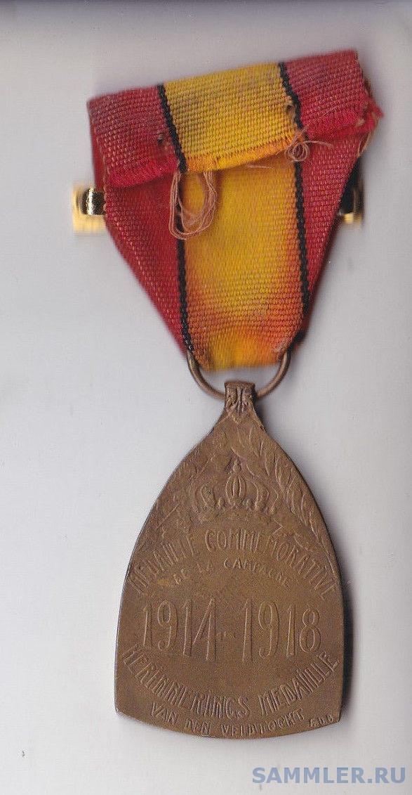 $_57.1914-1918.JPG